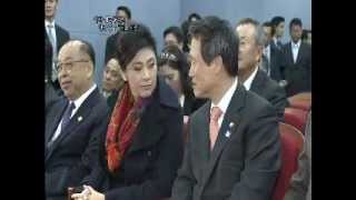 PM Yingluck Shinawatra Tours Korea's Rivers