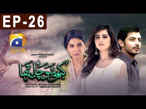 Kabhi Socha Na Tha Episode 26