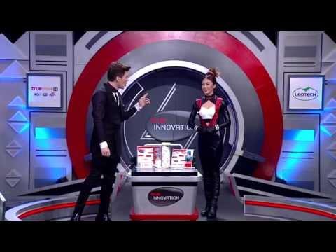 True Innovation Awards Season 2 Tape 1 วันที่ 6 ตุลาคม 2557