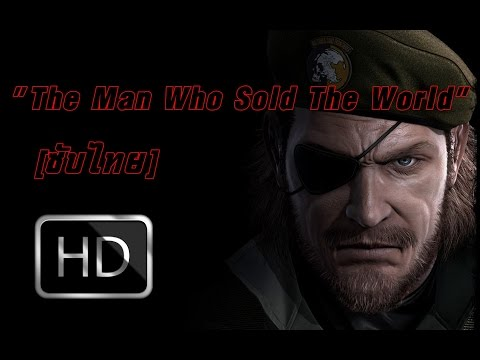 Metal Gear Solid V : The Phamtom Pain - The Man Who Sold The World[Soundtrack][ซับไทย]