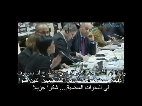مندوب كوبا يكشف جرائم الاحتلال الصهيوني في فلسطين أمام الأمم المتحدة ودول العالم تؤيده عام 2017
