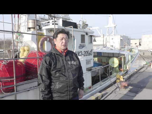 増毛 海老カゴ漁