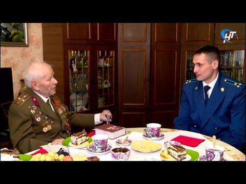 Заместитель прокурора области Андрей Гуришев побывал в гостях у ветерана Павла Михайловича Куцеволова