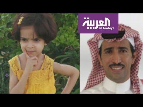 العرب اليوم - شاهد: قصة سعودي تبرع بكليته لطفلة لا يعرفها