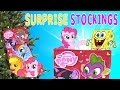Video: My Little Pony SURPRISE TOY STOCKING Hello Kitty Spongebob Sofia Princess Palace Pets Monster High