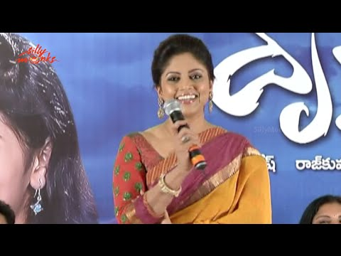Nadia Speech  Drishyam Movie Success Meet  Drushyam Thanks Meet