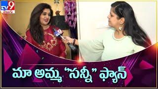 "Bigg Boss Telugu 5: మా అమ్మ ""సన్నీ"" ఫ్యాన్ – Priya Exclusive Interview"