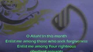 Dua for Day 5 of Ramazan - English and Urdu Subtitles
