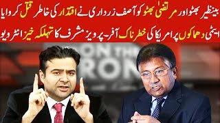 Video Pervez Musharraf Exclusive Interview - On The Front with Kamran Shahid - 3 May 2018 | Dunya News MP3, 3GP, MP4, WEBM, AVI, FLV Agustus 2018