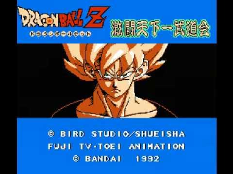 Dragon Ball Z : Gekito Tenkaichi Budokai NES