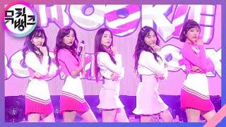 Video 뮤직뱅크 Music Bank - 레드벨벳 - Rookie (RedVelvet - Rookie).20170224 MP3, 3GP, MP4, WEBM, AVI, FLV Maret 2019