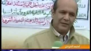 journal RTM arabe seminaire ATED /21-22 fev 2009