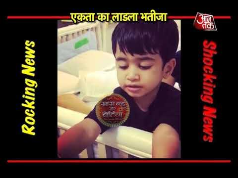 Ekta Kapoor's FUN TIME With Nephew!