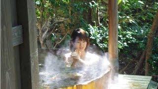 【神奈川県】行ってみたい!この冬人気の箱根の温泉!