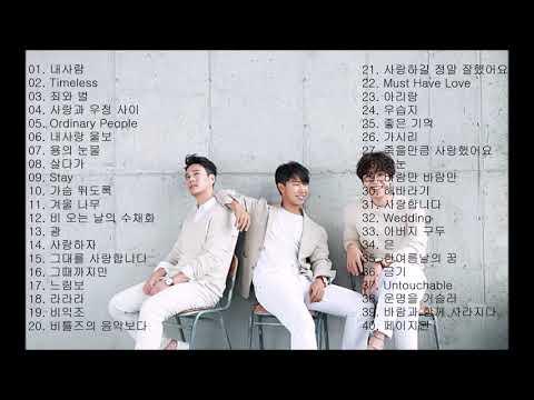 SG Wannabe (SG워너비) BEST 40곡 좋은 노래모음 [연속재생]