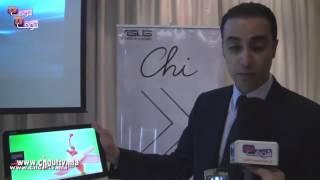 النشرة الاقتصادية بالعربية 17-04-2015
