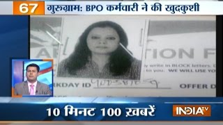 News 100 | 12th April, 2017 - India TV