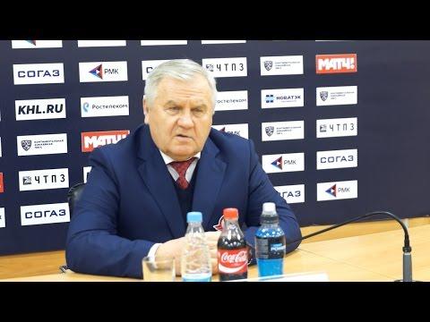 Пресс-конференция: Трактор - Автомобилист (17.01.2016)