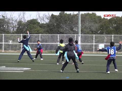 第5回エキスポフラッシュカップ 豊中市立東丘小学校-豊中市立北緑丘小学校のフラッグフットボールの試合