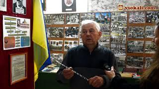 """АНОНС Відкриття виставки присвячена """"75 річниці створення УПА"""""""