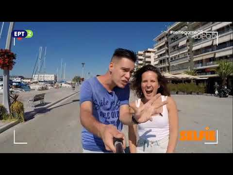 Selfie – «Βόλος» I ΕΡΤ