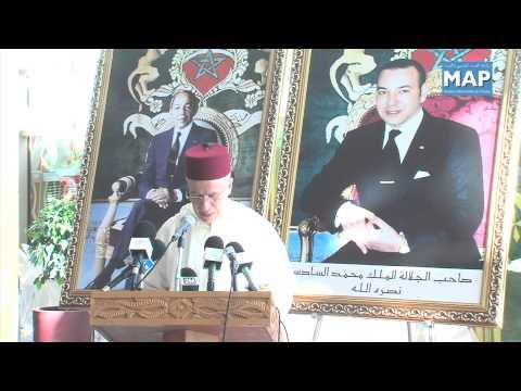 جلالة الملك يوجه رسالة سامية إلى حجاج المملكة المتوجهين إلى الديار المقدسة