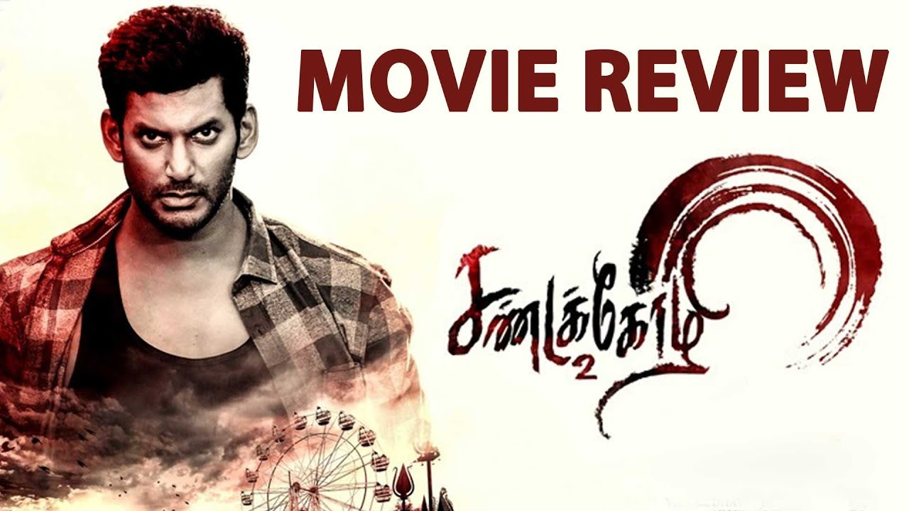 Sandakozhi 2 Movie Review by Praveena  Vishal, Keerthy Suresh, Varalaxmi   Sandakozhi 2 Review