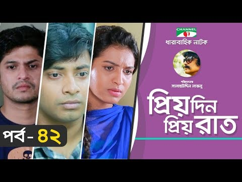 Download Priyo Din Priyo Raat | Ep 42 | Drama Serial | Niloy | Mitil | Sumi | Salauddin Lavlu | Channel i TV hd file 3gp hd mp4 download videos