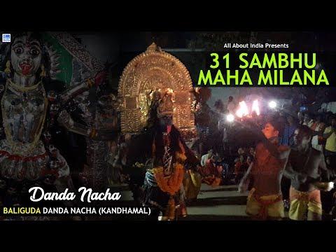 Video Baliguda Danda Nacha    31 Sambhu Milana 2018       All About India download in MP3, 3GP, MP4, WEBM, AVI, FLV January 2017