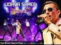 UDAYA SHREE  Oya Muwe Hasarel Soya  LIVE Dance Performance  waptubes