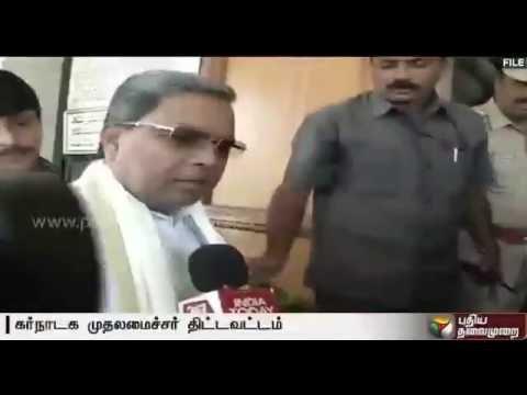 Mekatadu-Dam-will-be-built-across-Cauvery-says-Karnataka-CM-Siddaramaiah