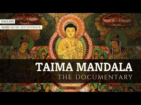 Taima Mandala Documentary