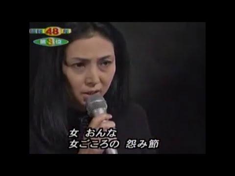 Meiko Kaji梶 芽衣子-Urami Bushi 怨み節