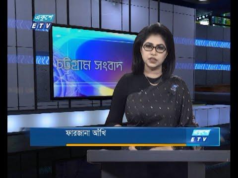 06 pm News || সন্ধ্যা ৬টার সংবাদ || 07 August 2020