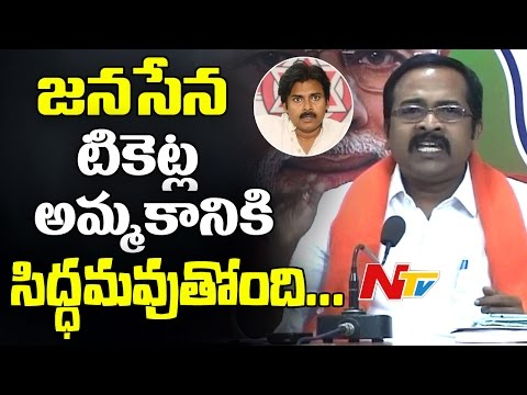 BJP Leader Krishna Sagar Sensational Comments on Janasena Leader Pawan Kalyan