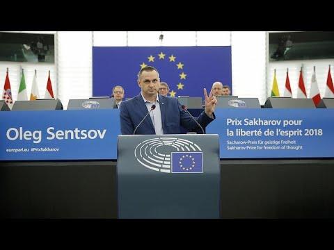 Βραβείο Ζαχάροφ: ο Όλεγκ Σεντσόφ στο Euronews