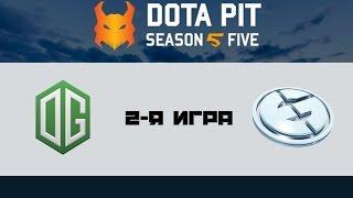 OG vs EG #2 (bo3) | Dota Pit 5, 22.01.17