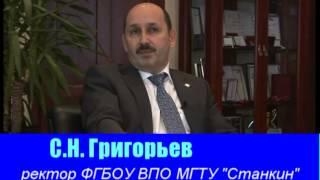 МГТУ Станкин рекламный фильм