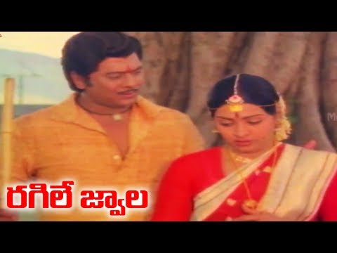 Video Krishnam Raju & Sujatha Marriage || Ragile Jwala || Krishnam Raju , Sujatha, Jayaprada download in MP3, 3GP, MP4, WEBM, AVI, FLV January 2017