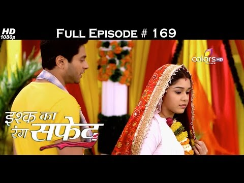 Ishq-Ka-Rang-Safed--20th-February-2016-24-02-2016