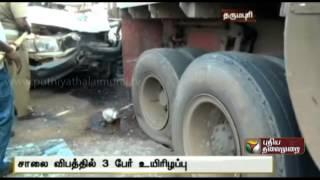Three killed and three seriously injured as car rams into stationary lorry near Dharmapuri