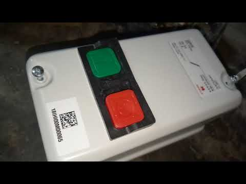 Havells  starter control 12amp unboxing