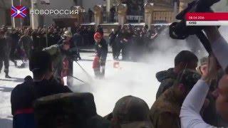 Новые столкновения в Киеве
