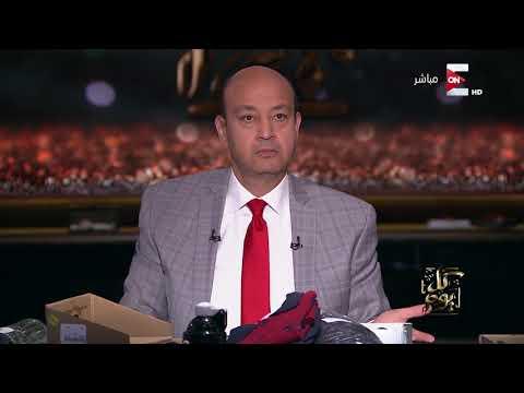 """عمرو أديب يتساءل: هل ما لدينا دستور أم """"فانلّة""""؟"""