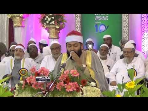 Amazing Recitation Of Qari Sheikh Ahmad Bin Yusuf Al Azhari In India 2016
