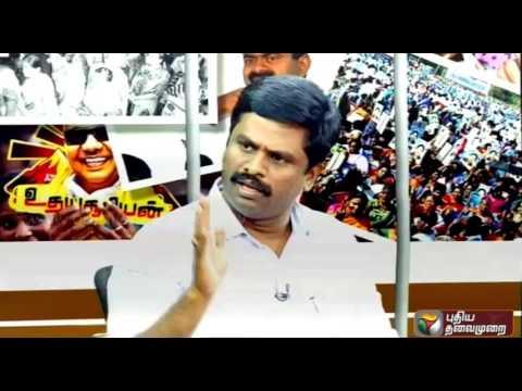 Vatta-Mesai-Vivaatham-Promo-05-04-2016-Puthiya-Thalaimurai-TV