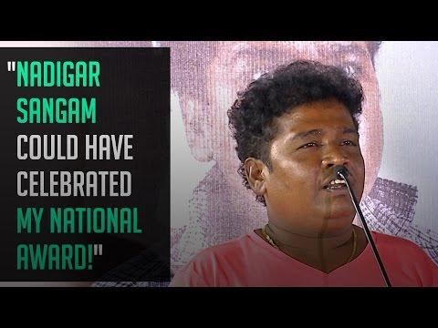 Nadigar-Sangam-could-have-celebrated-my-National-Award--Appukutty