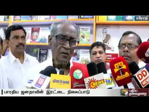 BJP-refusing-justice-to-TN-on-Cauvery-issue-fishermen-issue-D-Pandian