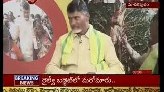 Chandrababu Naidu Exclusive Interview with TV5