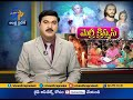Minister Kala Venkata Rao Celebrates   Christmas at TDP Party Office   Guntur - Video